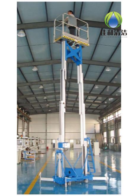 双桅杆式高空作业平台
