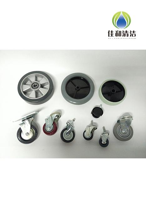 清洁设备轮子