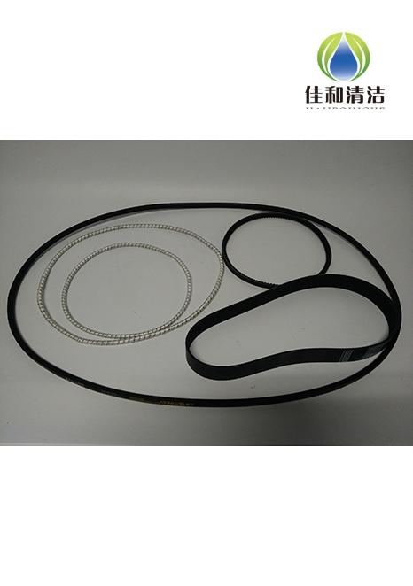 清洁设备皮带