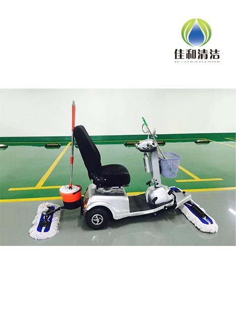 北京乐洁 R650电动尘推车