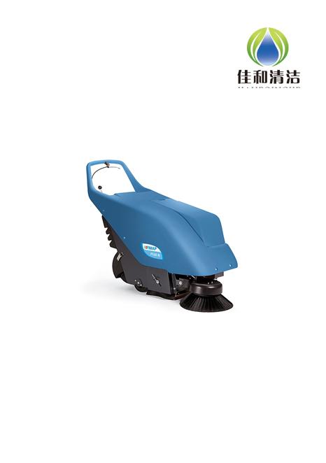 FS 50 手推式扫地机