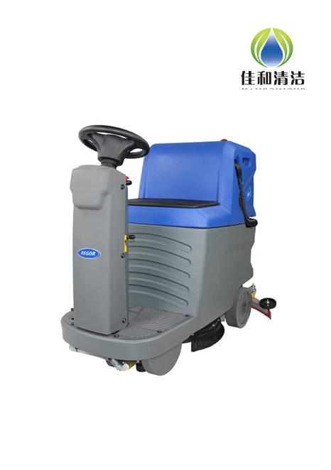 R6驾驶式洗地机