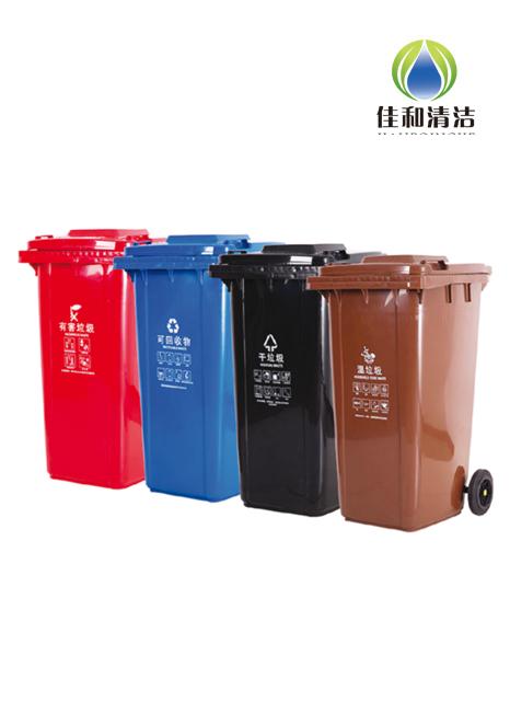 60L-垃圾桶