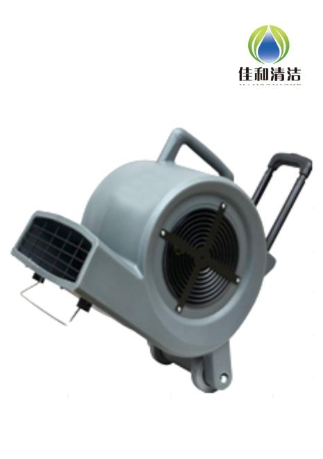 北京乐洁 R105三速吹干机