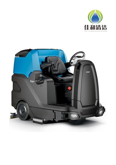 Magna大型驾驶式洗地机