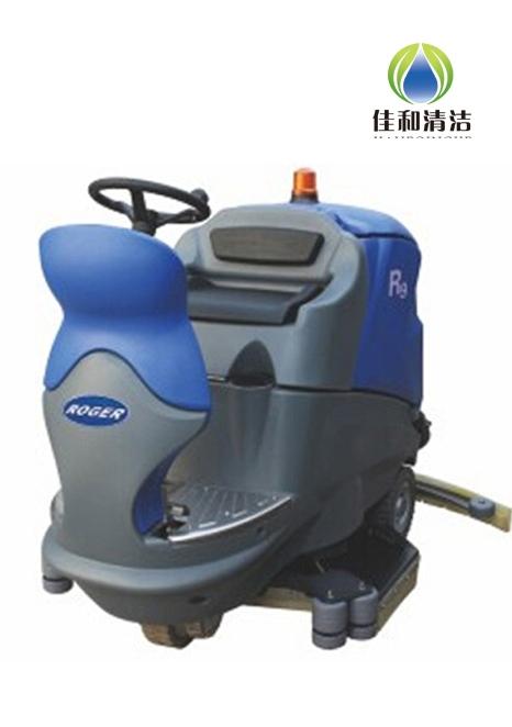 R9双盘驾驶式洗地机