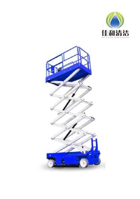 剪叉式高空升降平台