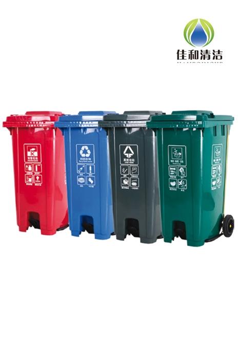 北京120L240L-垃圾桶