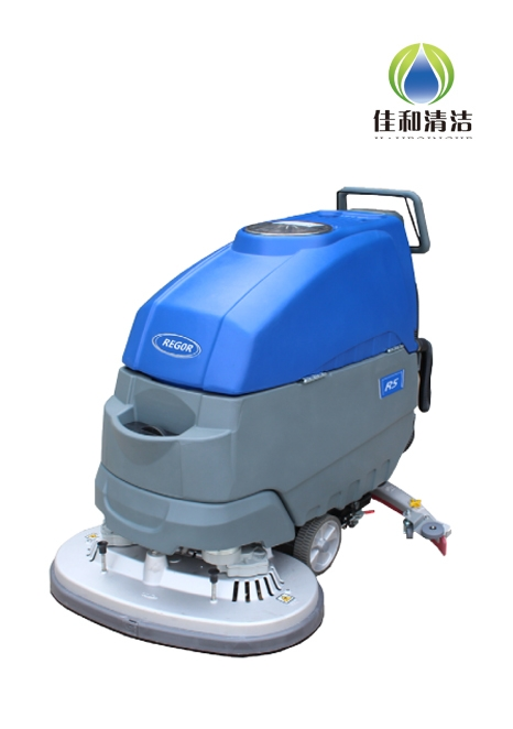R5手推式洗地机