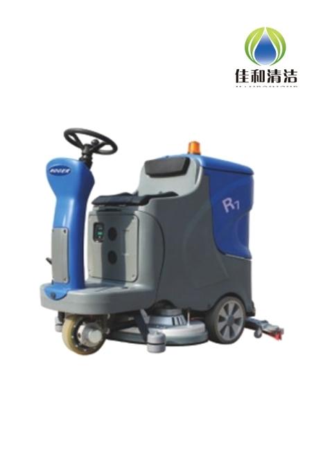 驾驶式洗地机的工作运行原理